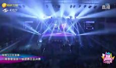 《青春最强音》福建赛区总决选