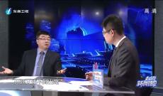 《台湾新闻脸》4月9日