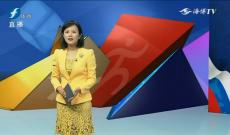18年7月4日今晚TV8 2段