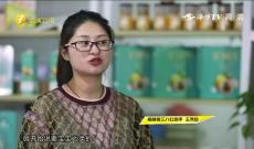 《客家人》福建省三八红旗手王秀珍