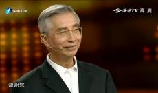 《中国正在说》倪光南 :网络安全与信息化如何实现自主可控