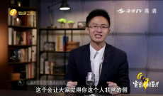 """《宝岛,报到!》 台湾政坛怪现象 官员争当""""网红"""""""