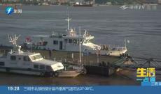 《生活一点通》台风来临时船舶应做哪些工作