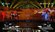"""《中国正在说》亲历新中国铁路建设 用人民情怀书写""""大地文章"""""""