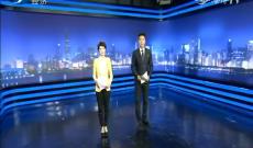 福建经济新闻联播 2019-10-18