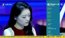 《中国梦·游子情》10月27日