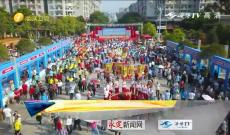 《客家人》第三届世界客属龙舟文化旅游节