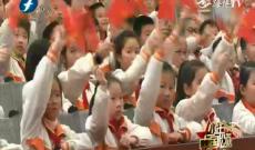《少年中国颂》1月12日