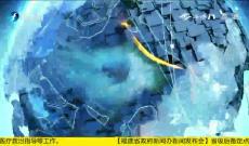 《海峡新干线》2月6日
