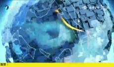 《海峡新干线》2月29日