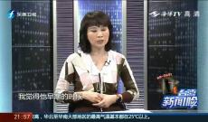 《台湾新闻脸》4月27日