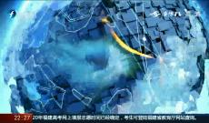 《海峡新干线》7月23日