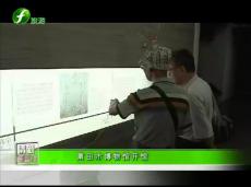 """《清新福建旅游资讯榜》""""悦读""""湖北旅游推介会福州举行"""