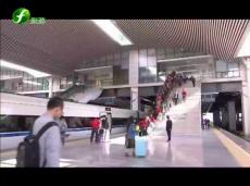 《清新福建旅游报道》2018春运南铁预计发送旅客3055万人次