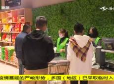 《清新福建文旅简报》 厦门环东海域文旅产业有序复工
