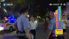 《您好110》火热播出 巡警打击犯罪守护安宁