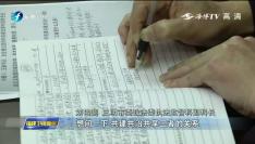 省委宣讲团赴各地宣讲党的十九届四中全会精神