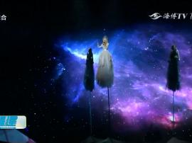 第64届欧洲电视歌唱大赛开幕
