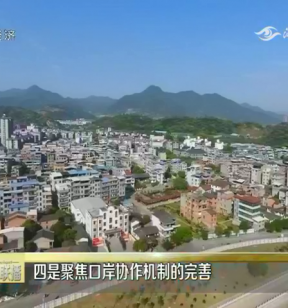 福建省商务厅:推进口岸营商环境 促进稳外贸 稳外资