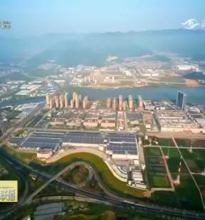 福建省商务厅:如何推进口岸营商环境建设